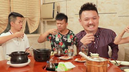 闽南语搞笑故事:老丈人大摆鸿门宴,接连灌酒