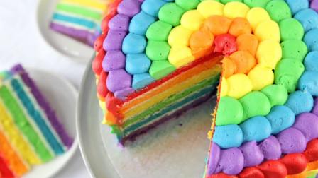 教你在家自制创意彩虹蛋糕,一刀下去惊喜满满,一口能吃7种味!