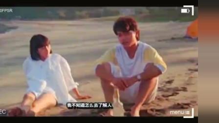 张国荣  国语版电影(柠檬可乐)插曲 凝望