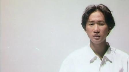黄家驹写给前女友的一首歌,连日本韩国都拿来翻唱,经典就是耐听
