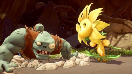 《植物大战僵尸:和睦镇保卫战》向日葵皇后重返游戏!