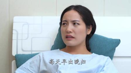 湖北方言:二货媳妇孕期怀疑老公不忠,不料和闺蜜联手抓把柄却闹出乌龙!