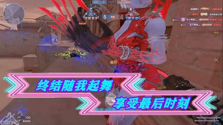 穿越火线:一把能让终结者跳舞的武器,无需购买威力巨大每个人可玩