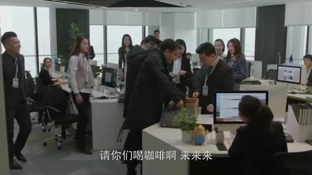 小欢喜:小伙去原公司领遣散费才知道只开除了他一个,老总到底是什么意思啊