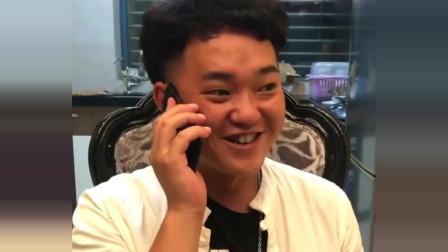 广西老表打电话让许华升去他家吃饭,看徐华升的手机铃声搞笑了,真逗