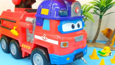 工程车玩具视频 2017 工程车汽车玩具 大勇声光消防车