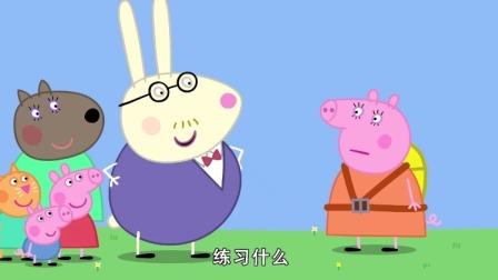 兔先生给猪妈妈绑上了降落伞,猪妈妈跳下来的时候能飘在空中!