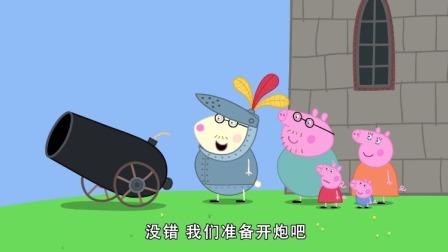 小猪佩奇:兔先生点火开炮了,炮弹差点砸到了猪爸爸的车!