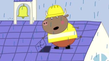 羚羊夫人的屋顶漏水,公牛先生帮忙修补,结果变得更糟糕了!