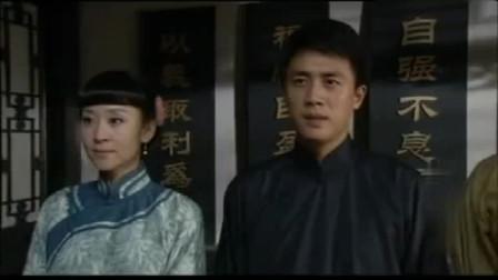 走西口:田青成立了山西同乡会的同时,又开起了志同贸易公司!