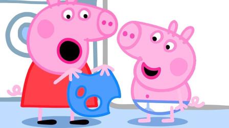 谁这么可恶?把小猪佩奇的衣服弄坏了!为何乔治还笑嘻嘻的?
