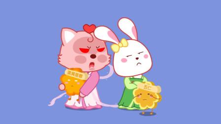 猫小帅故事嫦娥和小玉兔:两位小姐妹吵架啦,这次中秋节会和好吗
