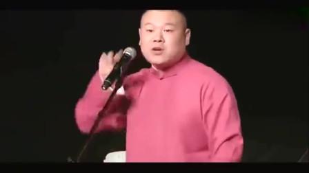 岳云鹏与观众的日常吵架,直接被气到忘词,这小暴脾气太搞笑了!