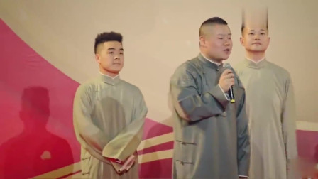 岳云鹏和孙越互相表白,俩人的表情超逗比,观众欢呼声不断!