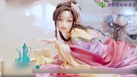 牛逼! 把蛋糕做成古典美人,中国蛋糕师惊艳了全世界