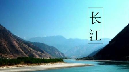 说天下 2019 大气磅礴的《长江之歌》和它背后的故事