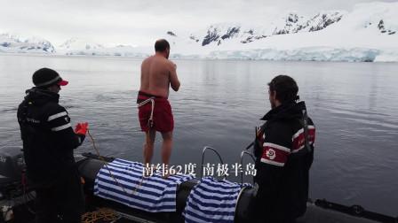 NHCC逛世界-冰海大挑战