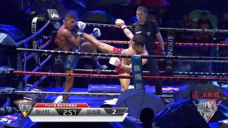 韩飞龙又赢了!要不是铃响了,韩飞龙第一回合就能直接KO对手!