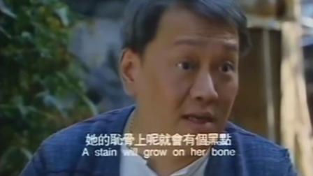 影视:捡骨人发现骨头不对劲,上面全是黑点,师傅:生前是太可怜