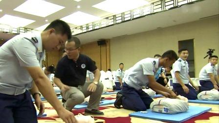 特别关注-北京 2019 急救科普培训基地增至23个 北京急救科普培训网初步建成