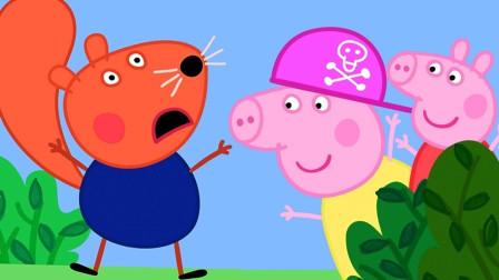 小猪佩奇和好朋友还有堂姐一起玩捉迷藏的游戏 简笔画
