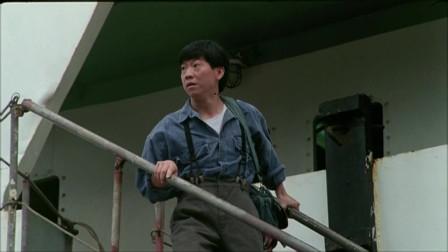 皇家师姐4:小六偷渡回香港,出动码头,可惜晚了一步