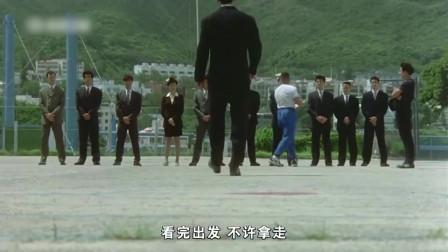 九十年代的香港还有这样的组织?可惜现在已经很少见到了