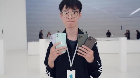 iPhone 11 Pro 现场体验:颠覆你所知道的手机三摄「WEIBUSI 出品」