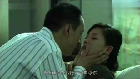 爱了散了:丈夫神经兮兮,折磨自己又折磨老婆,都是出轨惹得祸!