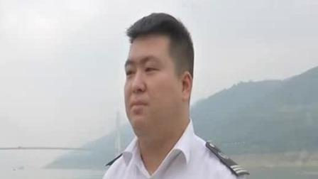 三峡水库新一轮175米试验性蓄水今天启动 重庆新闻联播 20190910