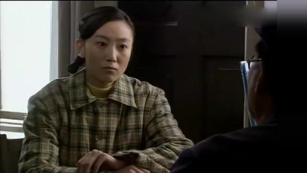 小姨多鹤:春美最喜欢唱歌了,希望老中医能把她的病治好!