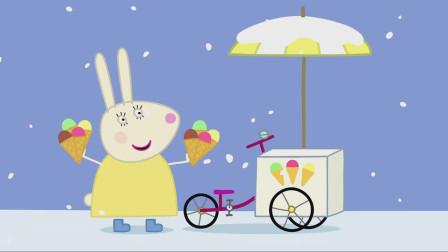 兔小姐正在寒冬天气售卖冰淇淋甜筒