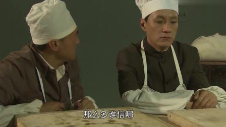 人是铁饭是钢:工人偷吃光大厨做的300个豆卷,最后领导竟让大厨再做500个
