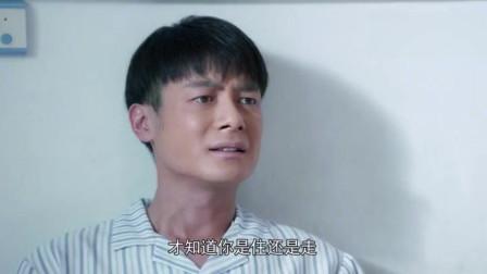 兰桐花开:男子得大病,美女为了男子不停的演出,心疼