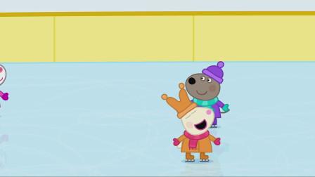 小狗丹尼和小兔瑞贝卡兴致勃勃的玩滑冰