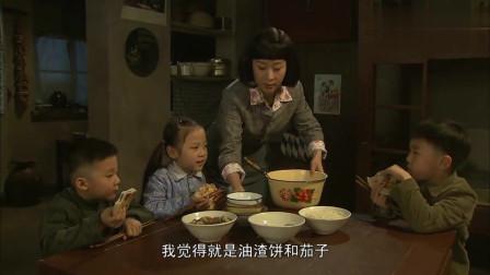 人是铁饭是钢:孩子们吃着油渣饼,竟然觉得比平时的香,这日子过得太艰苦