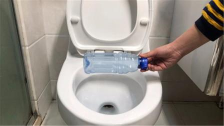 只需用一个塑料瓶,家里马桶一辈子都不脏不臭,家家户户都能用到