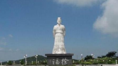 南美有一汉人村,声称是徐福后代,与中国失踪的神秘宗派有关