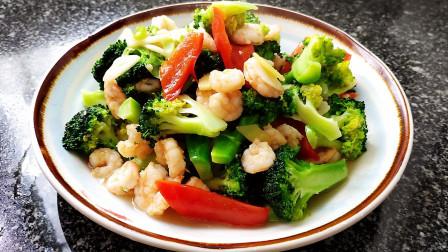 西兰花炒虾仁的家常做法,简单营养又好吃