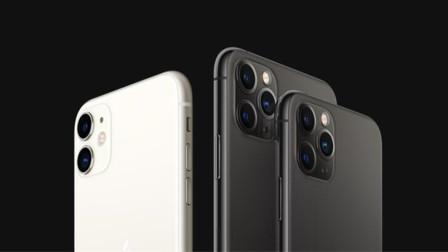 「领菁资讯」5499 元起!苹果 iPhone 11系列正式发布:是创新还是滞后?