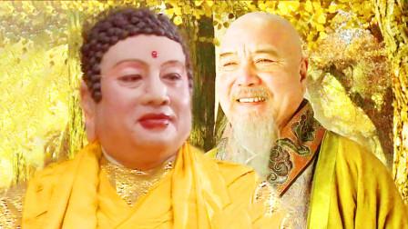 西游记中,乌巢禅师的真实身份是谁?为何令如来心生恐惧?