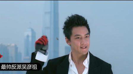 电影里最讨喜的反派:吴彦祖勇度上榜,第一毫无疑问怪盗基德