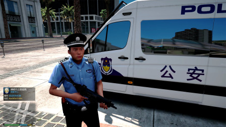 GTA5 MOD:开奔驰凌特警车执行任务