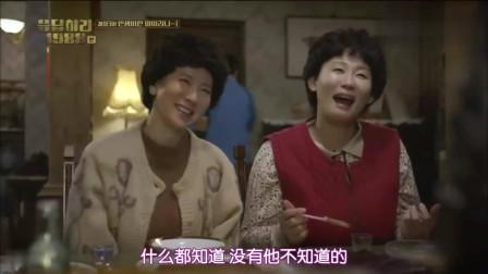 请回答1988:正峰走出卧室直接把妈妈正在听的磁带放进冰箱!
