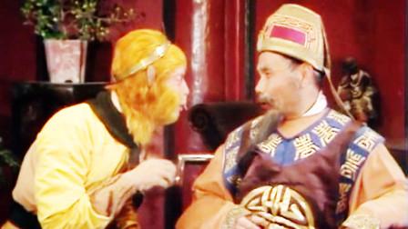 猪八戒为高家挣下家产,为何高太公还要撵走他?你看高才怎么说?