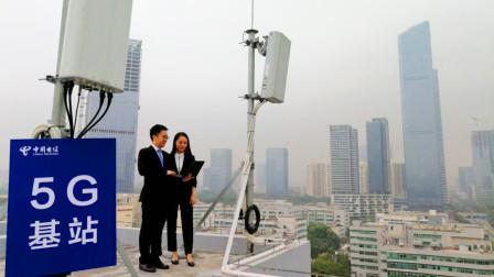 不知不觉5G基站已经开始建设了,数量是4G的几倍,会有辐射吗
