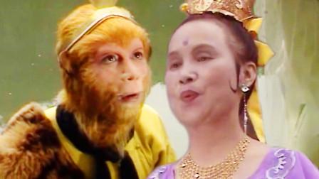 毗蓝婆隐居几百年,为何愿意帮孙悟空收服蜈蚣精?她看谁的面子?