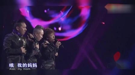 彝人制造在央视演唱《妈妈》献给所有母亲!