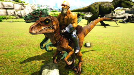 【多亚】方舟生存进化-瓦尔盖罗.6 没毛的侏罗纪迅猛龙