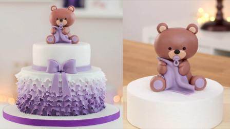 超高颜值纯手工制作小熊蛋糕!学会了送女儿过生日吧,超美味